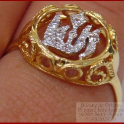 Bague Allah en or 18 carats