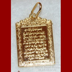 Pendentif rectangle (ayat al kursi)