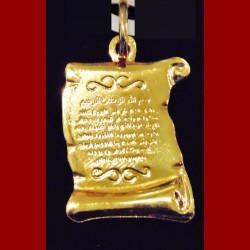 Pendentif Coran (Kourssi)